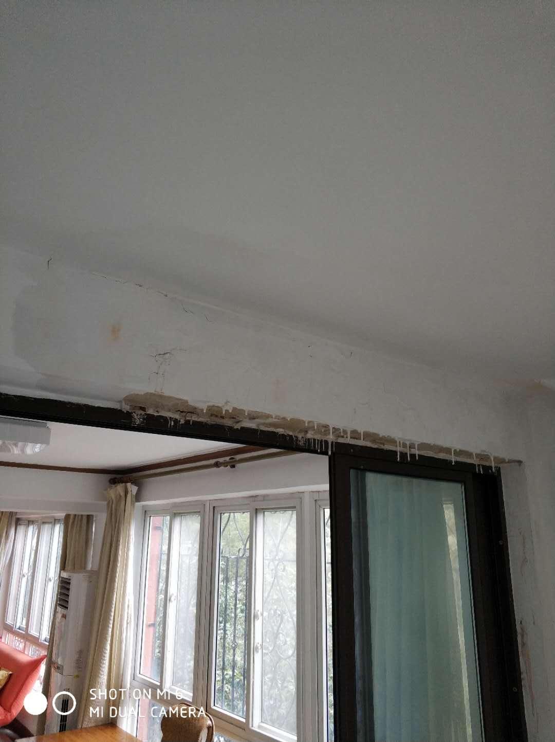 房屋漏水维修.jpg